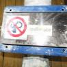 R4S1094 Vis d'Archimède Acier sous tube SODIMATE - Ø180X4150 mm