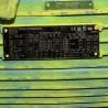 R6BZ8839 Mild steel BAUERMEISTER Mill - Hp25 - Rpm3000