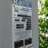 R1P727 Groupe froid NOVA FRIGO - Type RS120 - visible sur rendez-vous
